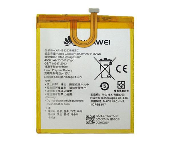 قیمت | خرید باتری ( باطری ) اصلی گوشی هواوی Huawei Y6 Pro مدل HB526379EBC