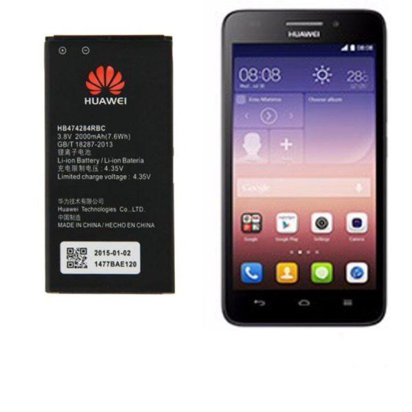 قیمت | خرید باتری ( باطری ) اصلی گوشی هواوی جی Huawei Ascend G620s مدل HB474284RBC