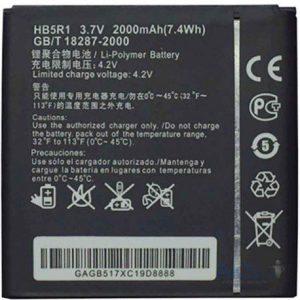 قیمت | خرید باتری ( باطری ) اصلی گوشی هواوی Huawei Ascend G500 مدل HB5R1