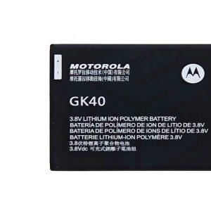 قیمت | خرید باتری ( باطری ) اصلی گوشی موتورولا موتو جی 5 اس - Motorola Moto G5S مدل KG40