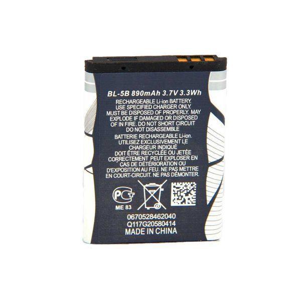 قیمت   خرید باتری ( باطری ) اصلی گوشی نوکیا - Nokia مدل BL-5B