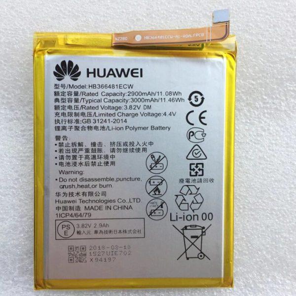 قیمت | خرید باتری ( باطری ) اصلی گوشی هواوی Huawei Honor 7C مدل HB366481ECW