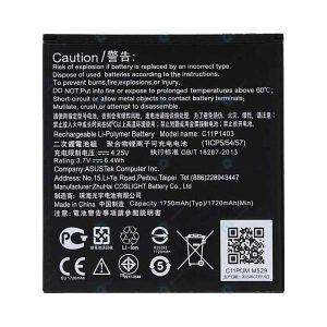قیمت | خرید باتری اصلی گوشی ایسوس زنفون 4 - Asus ZenFone 4 A450CG
