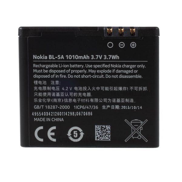 قیمت | خرید باتری ( باطری ) اصلی گوشی نوکیا آشا 502 - Nokia Asha 502 مدل BL-5A