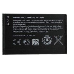 قیمت | خرید باتری ( باطری ) اصلی گوشی نوکیا 3310 دو سیم کارت - Nokia 3310 Dual SIM مدل BL-4UL