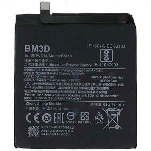 قیمت | خرید باتری ( باطری ) اصلی گوشی شیائومی می 8 اس ای - Xiaomi Mi 8 SE مدل BM3D