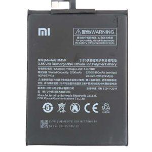 قیمت | خرید باتری ( باطری ) اصلی گوشی شیائومی می مکس 2 - Xiaomi Mi Max 2 مدل BM50