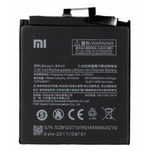 قیمت | خرید باتری ( باطری ) اصلی گوشی شیائومی می 5 سی - Xiaomi Mi 5C مدل BN20