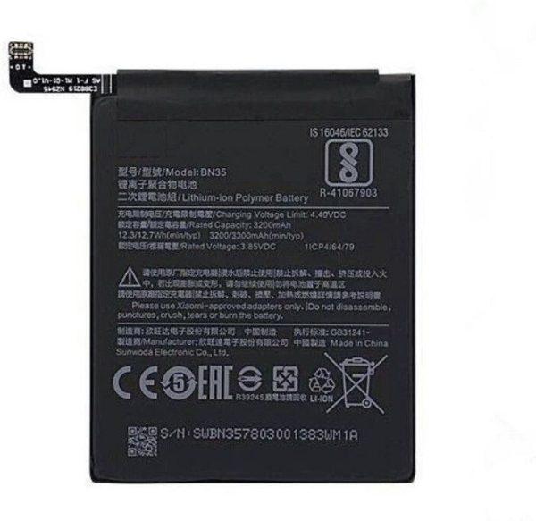 قیمت | خرید باتری ( باطری ) اصلی گوشی شیائومی ردمی 5 - Xiaomi Redmi 5