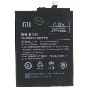 قیمت | خرید باتری ( باطری ) اصلی گوشی شیائومی ردمی 4 پرایم - Xiaomi Redmi 4 Prime مدل BN40