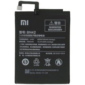 قیمت | خرید باتری ( باطری ) اصلی گوشی شیائومی ردمی 4 -Xiaomi Redmi 4 مدل BN42