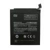 قیمت | خرید باتری ( باطری ) اصلی گوشی شیائومی ردمی نوت 4 ایکس - Xiaomi Redmi Note 4X مدل BM43