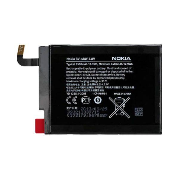 قیمت | خرید باتری ( باطری ) اصلی گوشی نوکیا لومیا 1520 - Nokia Lumia 1520 مدل Bv-4bw
