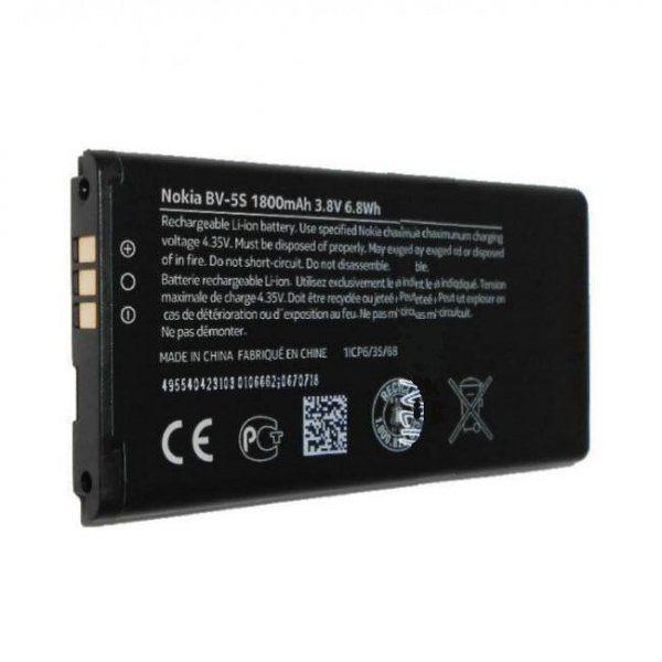 قیمت | خرید باتری ( باطری ) اصلی گوشی نوکیا ایکس 2 - Nokia X2-X2DS مدل BV-5S
