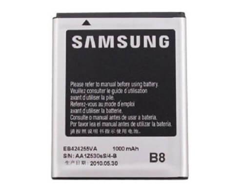 قیمت | خرید باتری (باطری) اصلی گوشی موبایل سامسونگ گلکسی کربی 2 - Galaxy Corby 2 S3850