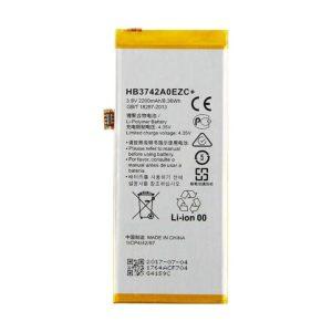 قیمت | خرید باتری ( باطری ) اصلی گوشی هواوی Huawei Y3 2017 Battery مدل +HB3742A0EZC