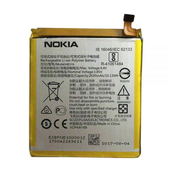 قیمت | خرید باتری ( باطری ) اصلی گوشی نوکیا 3 - Nokia 3 مدل HE319