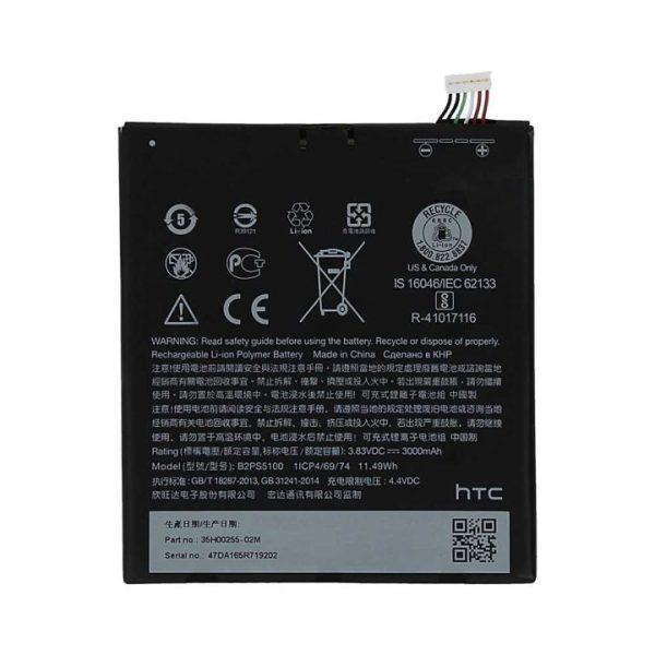 قیمت خرید باتری اصلی گوشی اچ تی سی دیزایر 10 - htc desire 10