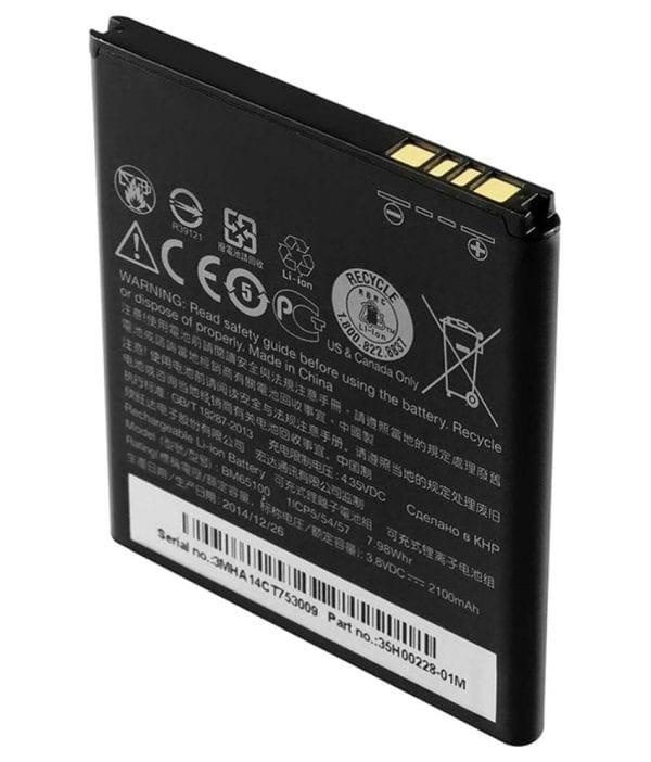 قیمت خرید باتری اصلی گوشی اچ تی سی دیزایر 601 - htc desire 601