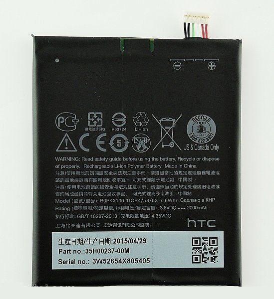 قیمت خرید باتری (باطری) گوشی اچ تی سی دیزایر 626 - HTC Desire 626 - 626G