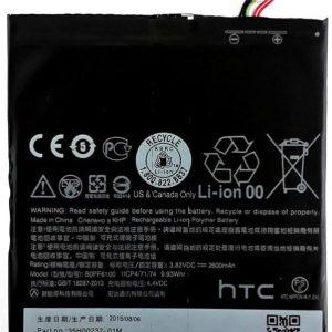 قیمت خرید باتری (باطری) اصلی گوشی اچ تی سی دیزایر 816 - HTC Desire 816