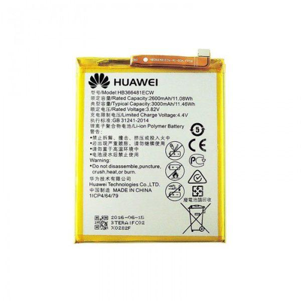 قیمت | خرید باتری ( باطری ) اصلی گوشی هواوی Huawei HONOR 7A مدل HB366481ECW