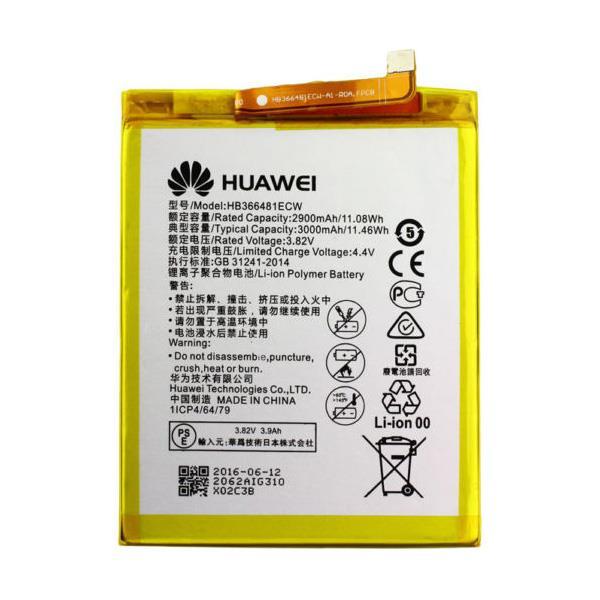 قیمت | خرید باتری ( باطری ) اصلی گوشی هواوی Huawei Honor 8 Lite مدل HB366481ECW