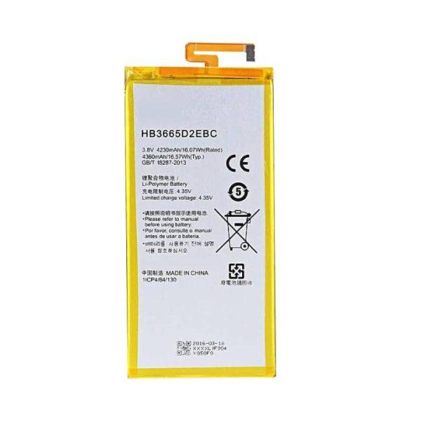 قیمت | خرید باتری ( باطری ) اصلی گوشی هواوی Huawei P8 Max مدل HB3665D2EBC