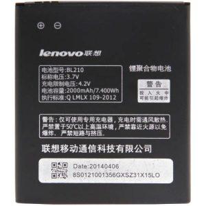 قیمت خرید باتری (باطری) اصلی گوشی لنوو Lenovo A750E