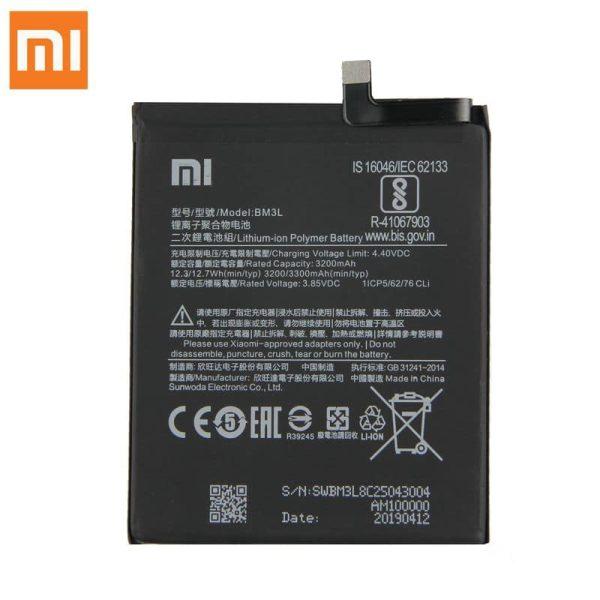 قیمت | خرید باتری ( باطری ) اصلی گوشی شیائومی می 9 - Xiaomi MI 9 مدل BM3L