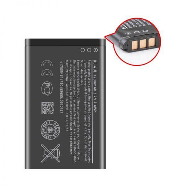 قیمت | خرید باتری ( باطری ) اصلی گوشی نوکیا 225 - Nokia 225 مدل BL-4UL