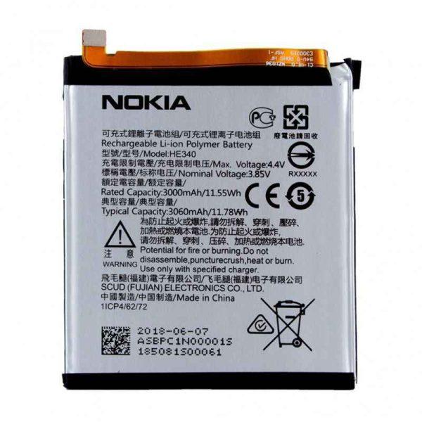 قیمت | خرید باتری ( باطری ) اصلی گوشی نوکیا 7 - Nokia 7 مدل HE340