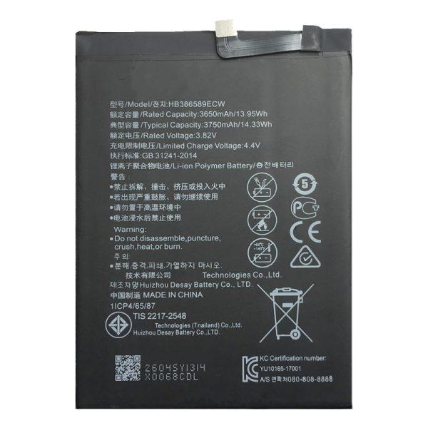 قیمت | خرید باتری ( باطری ) اصلی گوشی هواوی Huawei Nova 3 مدل HB386589ECW
