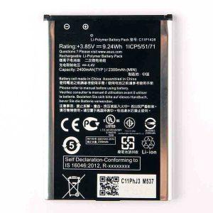 قیمت خرید باتری اصلی گوشی ایسوس زنفون 2 لیزر 4.5 - Asus Zenfone 2 Laser 4.5
