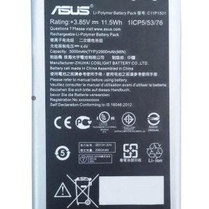 قیمت خرید باتری اصلی گوشی ایسوس زنفون 2 لیزر 5.5 - asus zenfone 2 laser 5.5