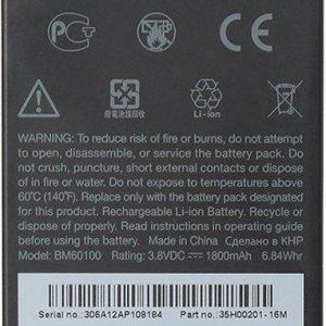 قیمت خرید باتری (باطری) اورجینال گوشی اچ تی سی دیزایر 500 - HTC Desire 500
