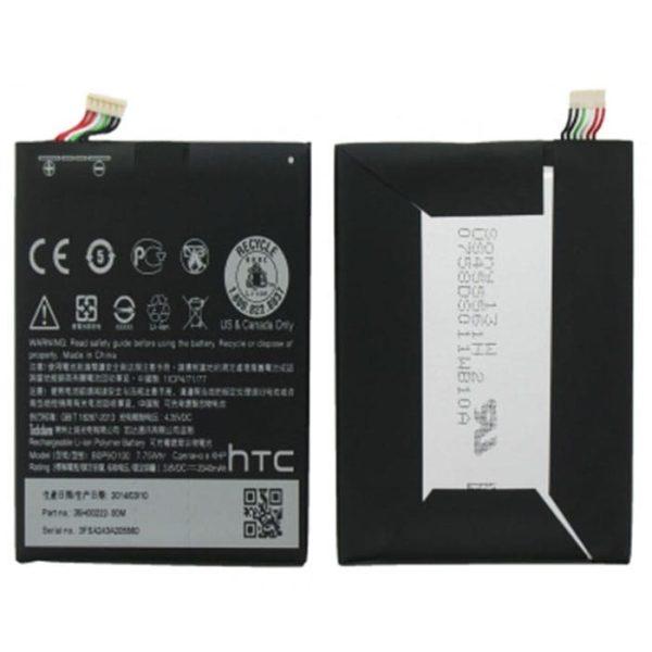 قیمت خرید باتری گوشی اچ تی سی دیزایر 610 - HTC Desire 610