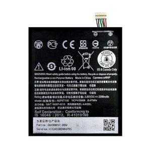 قیمت خرید باتری گوشی اچ تی سی دیزایر 630 - HTC Desire 630