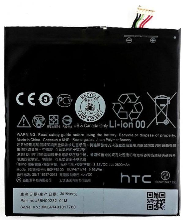 قیمت خرید باتری اورجینال گوشی اچ تی سی دیزایر 826 - HTC Desire 826