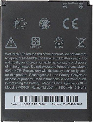 قیمت خرید باتری (باطری) اورجینال گوشی اچ تی سی دیزایر اس وی - HTC Desire One SV