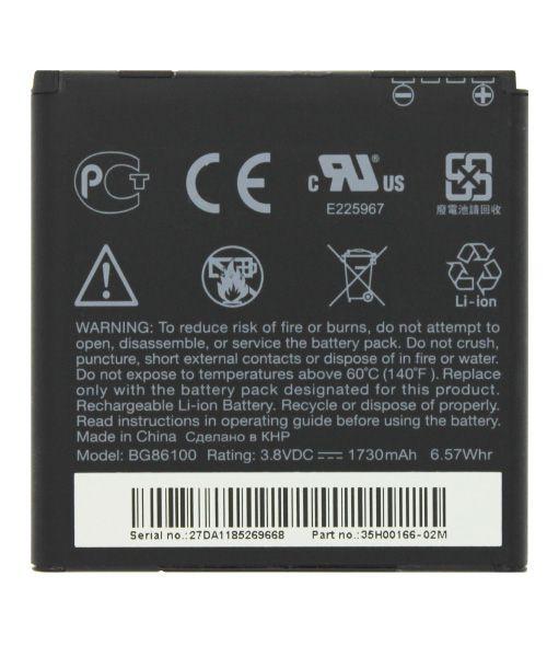 باتری اورجینال گوشی اچ تی سی - htc evo 3d