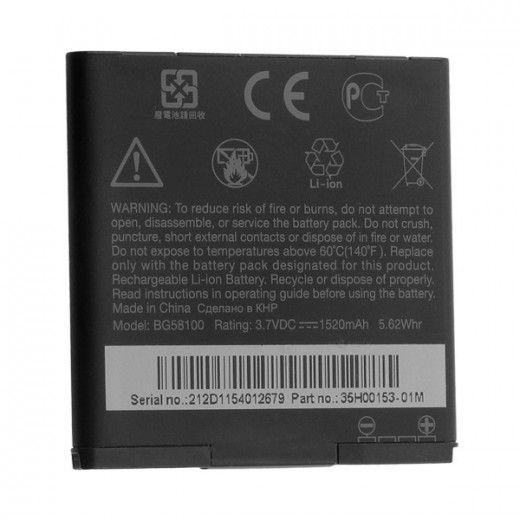 قیمت خرید باتری اصلی گوشی HTC My Touch 4G Slide