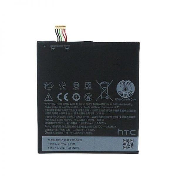 قیمت خرید باتری (باطری) گوشی اچ تی سی وان ای 9 پلاس - htc one e9 plus