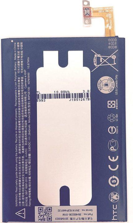 قیمت خرید باتری (باطری) گوشی اچ تی سی ام 9 - HTC m9