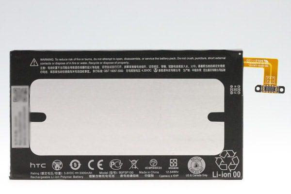 قیمت خرید باتری (باطری) اصلی و اورجینال گوشی موبایل اچ تی سی وان مکس - htc one max t6