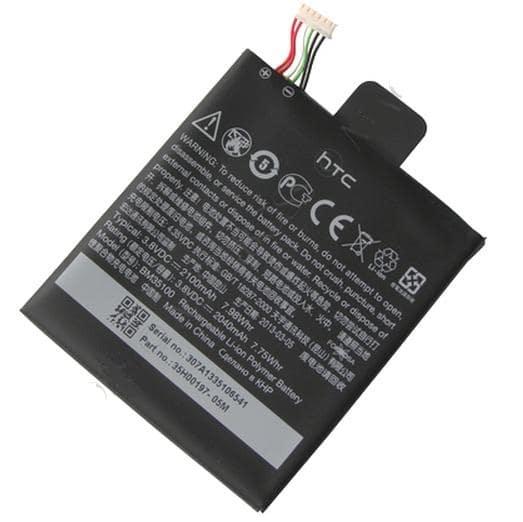 قیمت خرید باتری گوشی اچ تی سی وان ایکس پلاس - HTC One X Plus