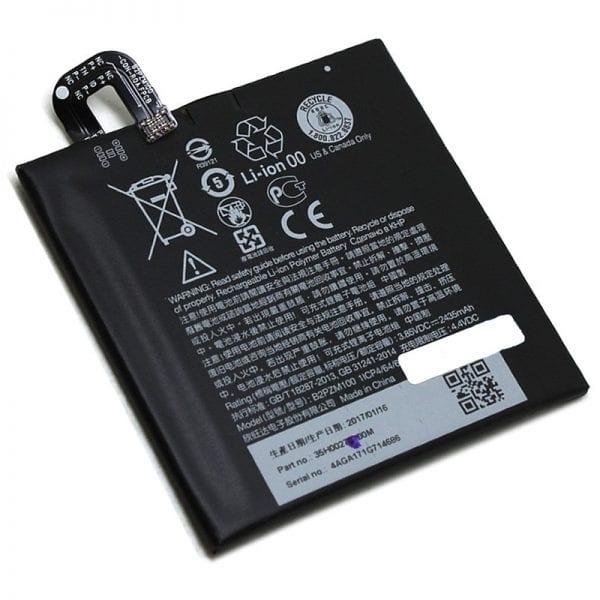 قیمت خرید باتری (باطری) اصلی گوشی اچ تی سی یو پلی - HTC U Play