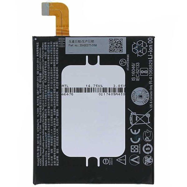 قیمت خرید باتری (باطری) گوشی اچ تی سی یو 11 پلاس - HTC U11 Plus