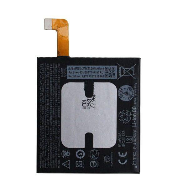 قیمت خرید باتری گوشی اچ تی سی یو 11 - htc u11