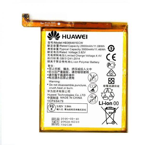 قیمت | خرید باتری ( باطری ) اصلی گوشی هواوی Huawei P20 Lite مدل HB396285ECW